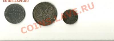Бракованные монеты - сканирование0007