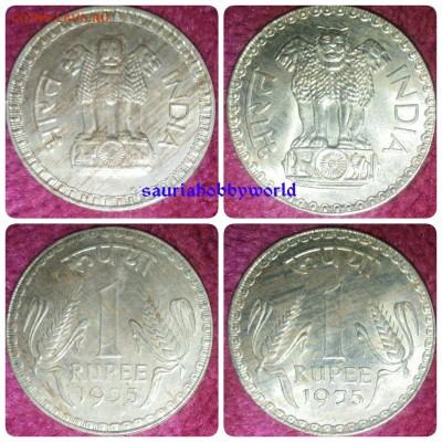 Монеты Индии и все о них. - $_57.JPG