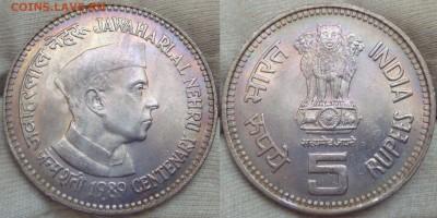 Монеты Индии и все о них. - DSC01243.JPG