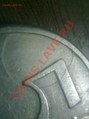 Бракованные монеты - 25012011215
