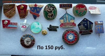 Знаки разные от 50 до 500 руб. Фикс. До 16.02. в 19:00 мск - 150 руб (1).JPG