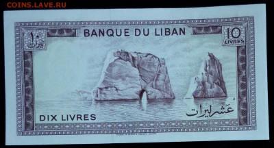 Ливан 10 ливров 1986  unc до 20.02.17. 22:00 мск - Ливан 10 ливров 1986-1