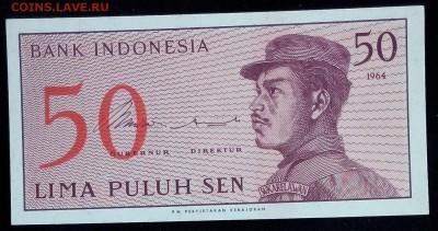 Индонезия  50 сен 1964 unc до 20.02.17. 22:00 мск - Индонезия  50 сен 1964-2