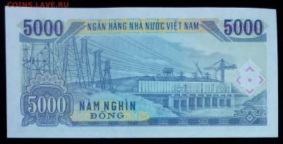 Вьетнам 5.000 донг 1991 unc до 20.02.17. 22:00 мск - Вьетнам 5.000 донг 1991-1