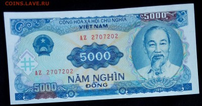 Вьетнам 5.000 донг 1991 unc до 20.02.17. 22:00 мск - Вьетнам 5.000 донг 1991-2
