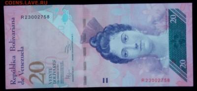 Венесуэла  20 боливаров 2011 unc до 20.02.17. 22:00 мск - Венесуэла  20 боливаров 2011-2