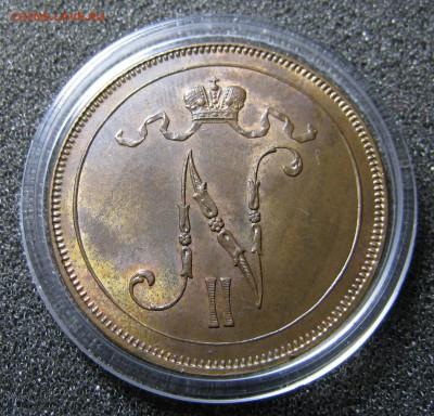 Коллекционные монеты форумчан (регионы) - IMG_0934