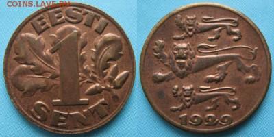 Эстония 1 сент 1929: до 22-02-17 в 22:00 - Эстония 1 сент 1929    2832