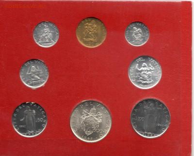 Иностранные монеты, Экзотика, Ватикан - img300