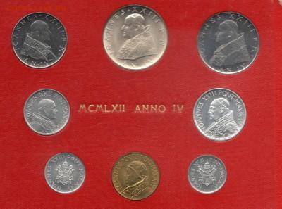 Иностранные монеты, Экзотика, Ватикан - img301
