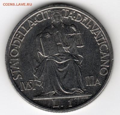 Иностранные монеты, Экзотика, Ватикан - img311