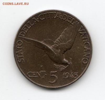 Иностранные монеты, Экзотика, Ватикан - img315