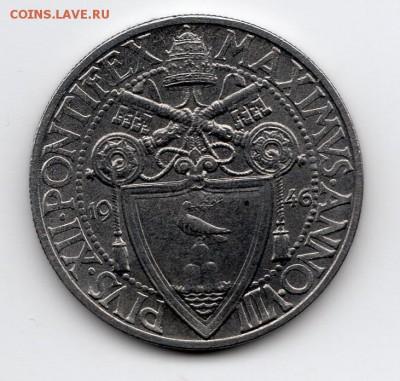 Иностранные монеты, Экзотика, Ватикан - img316