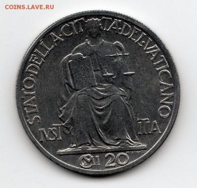 Иностранные монеты, Экзотика, Ватикан - img317