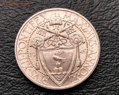 Иностранные монеты, Экзотика, Ватикан - IMG_20160902_172416_HDR
