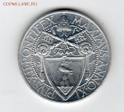 Иностранные монеты, Экзотика, Ватикан - img159