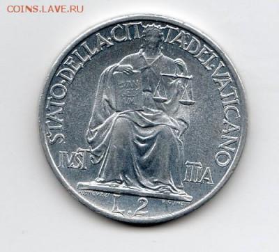 Иностранные монеты, Экзотика, Ватикан - img157