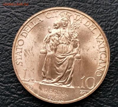 Иностранные монеты, Экзотика, Ватикан - IMG_20160902_172114_HDR