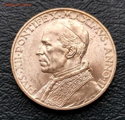 Иностранные монеты, Экзотика, Ватикан - IMG_20160902_172044_HDR