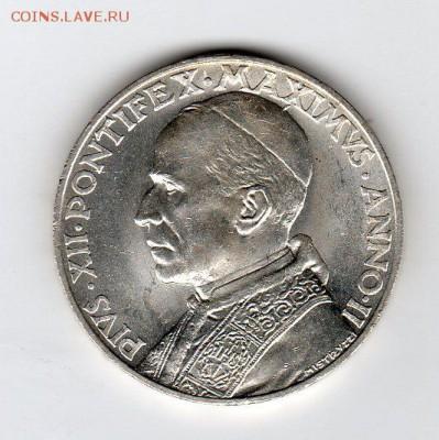 Иностранные монеты, Экзотика, Ватикан - img155