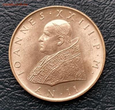 Иностранные монеты, Экзотика, Ватикан - IMG_20160902_171956_HDR