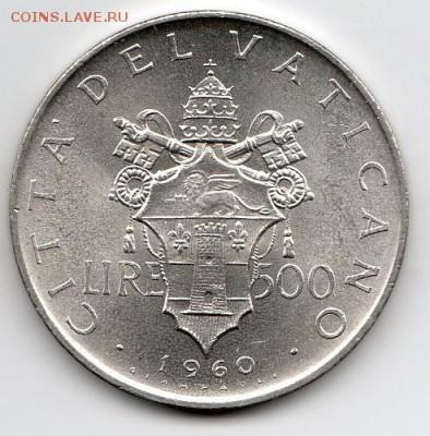 Иностранные монеты, Экзотика, Ватикан - img103