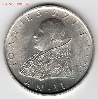 Иностранные монеты, Экзотика, Ватикан - img102