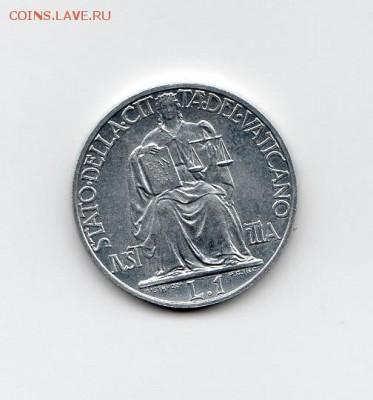 Иностранные монеты, Экзотика, Ватикан - img043