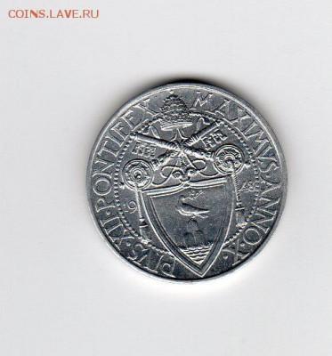 Иностранные монеты, Экзотика, Ватикан - img042