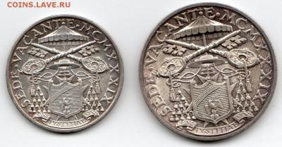 Иностранные монеты, Экзотика, Ватикан - img278