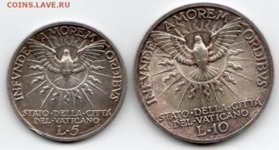Иностранные монеты, Экзотика, Ватикан - img279