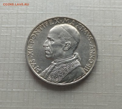 Иностранные монеты, Экзотика, Ватикан - IMG_20161012_120139