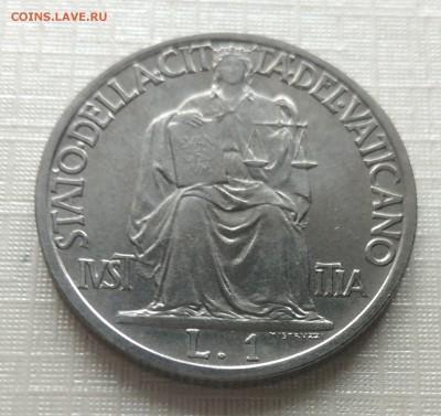 Иностранные монеты, Экзотика, Ватикан - IMG_20161012_112200