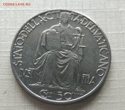 Иностранные монеты, Экзотика, Ватикан - IMG_20161012_112014