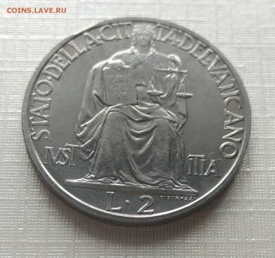 Иностранные монеты, Экзотика, Ватикан - IMG_20161012_111859