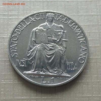 Иностранные монеты, Экзотика, Ватикан - IMG_20161012_110419
