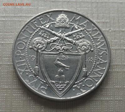 Иностранные монеты, Экзотика, Ватикан - IMG_20161012_110429