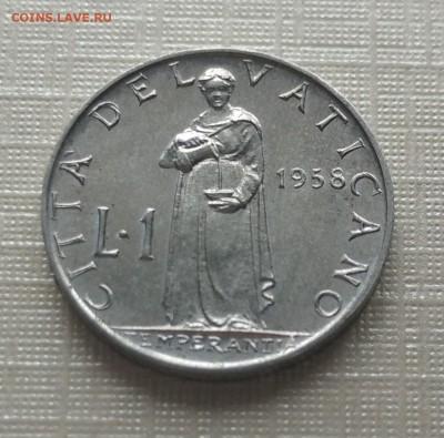 Иностранные монеты, Экзотика, Ватикан - IMG_20161012_110631