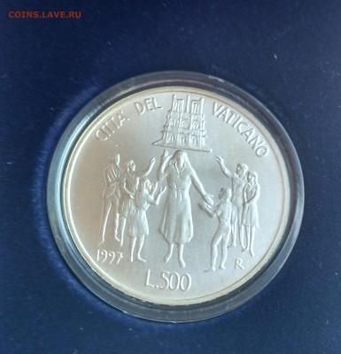 Иностранные монеты, Экзотика, Ватикан - IMG_20160619_204228_HDR