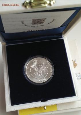 Иностранные монеты, Экзотика, Ватикан - 19941