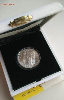 Иностранные монеты, Экзотика, Ватикан - IMG_20160927_110149