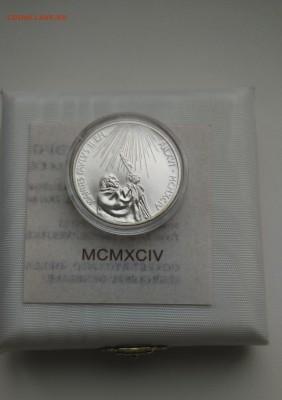 Иностранные монеты, Экзотика, Ватикан - 19942