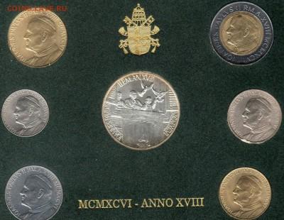 Иностранные монеты, Экзотика, Ватикан - img280