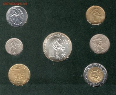 Иностранные монеты, Экзотика, Ватикан - img281