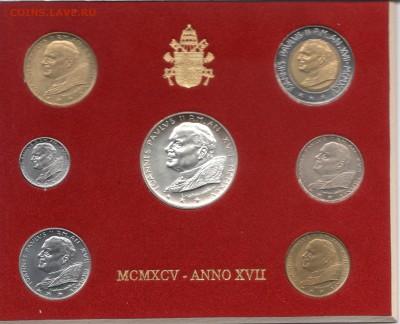 Иностранные монеты, Экзотика, Ватикан - img273