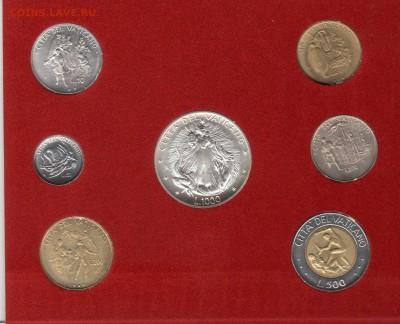 Иностранные монеты, Экзотика, Ватикан - img274