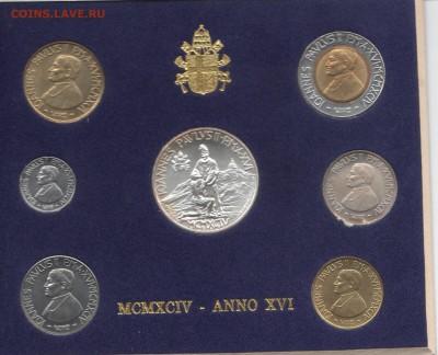 Иностранные монеты, Экзотика, Ватикан - img275