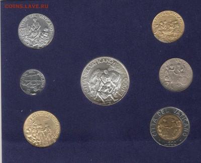 Иностранные монеты, Экзотика, Ватикан - img276
