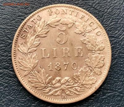 Иностранные монеты, Экзотика, Ватикан - IMG_20160902_171052_HDR