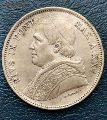 Иностранные монеты, Экзотика, Ватикан - IMG_20160902_171120_HDR